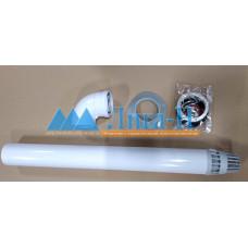 Комплект для дымоудаления коаксиальный, горизонтальный d60/100  арт. 26386