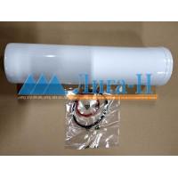 Удлинитель коаксиальный d 80/125 мм, 0,5 м, арт. 27002